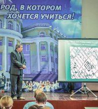 Конференц. в институте искусств СГУ