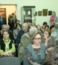 Конференция в музее краеведения