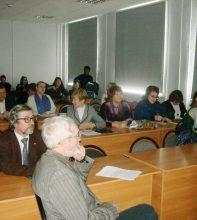 Конференция в САДИ