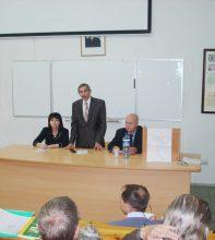 Конференция в СГУ