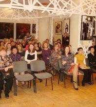 Конференция в СОМК