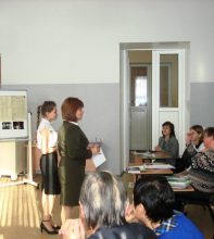 Конференция в школе № 95